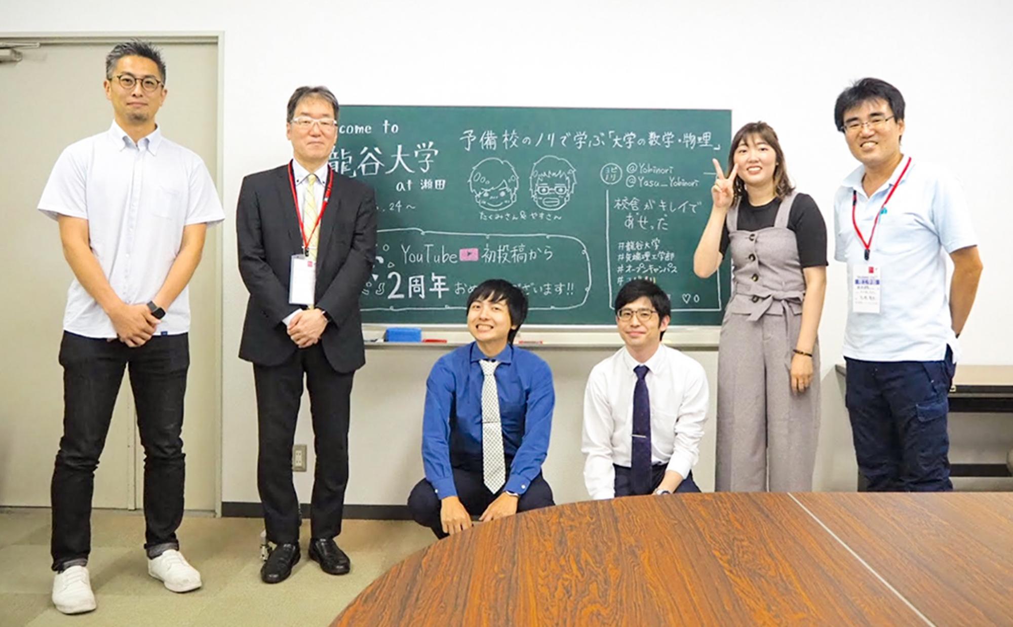予備校 の ノリ で 学ぶ 大学 の 数学 物理